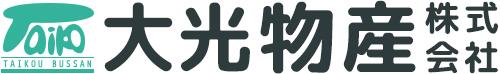 愛媛県の遺品整理・生前整理・粗大ゴミ回収・廃食用油回収 | 大光物産株式会社